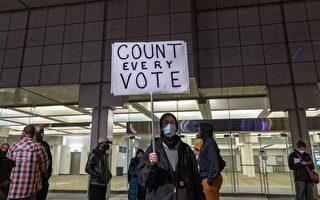 不惧威胁 密歇根共和党人拒认选举结果