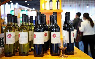 澳洲葡萄酒出口英国 激增至十年最高水平