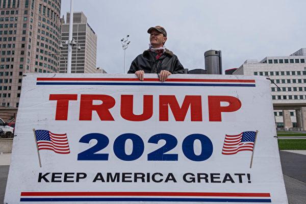 川普支持者雲集關鍵州 抗議計票不公