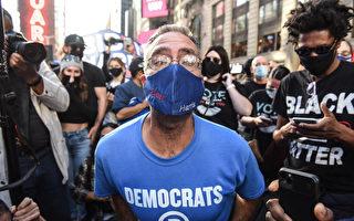 """黑命贵、美国共产党   纽约时报广场庆祝拜登""""胜选"""""""