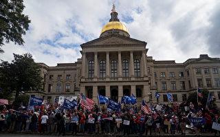 组图:美国各地民众抗议选举舞弊