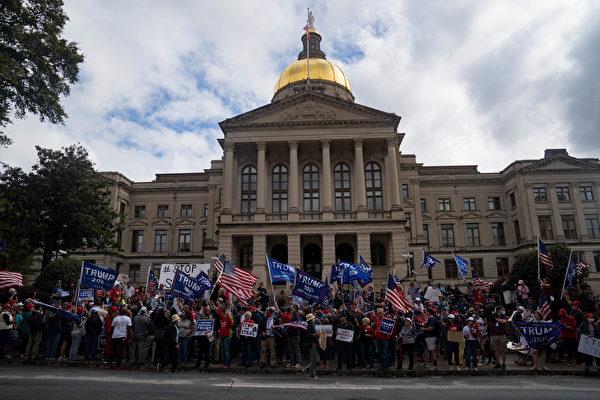 【重播】喬州選民記者會 要求調查選舉舞弊