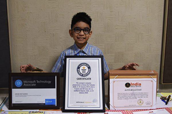印度6岁男童 成为世界最年轻程式设计师