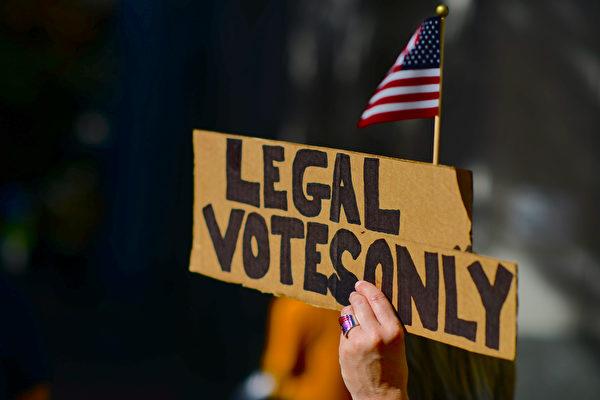 川普賓州律師頻遭騷擾 退案後才獲法院保護令