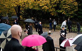 【重播】川普和第一夫人参加退伍军人日活动