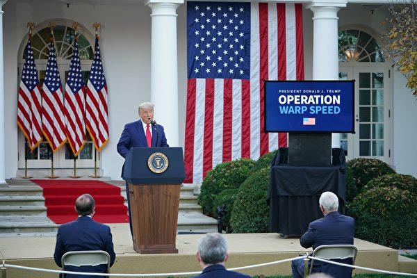 美國總統特朗普11月13日就疫苗神速行動在白宮玫瑰園發表講話。(MANDEL NGAN/AFP via Getty Images)
