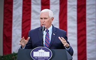 分析:副总统是否有挑战选举人票的权力