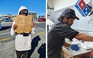无家可归男街边乞讨 披萨店主:给你一份工作