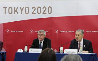 組圖:國際奧會主席巴赫訪日 肯定明年東奧