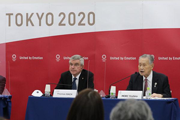 组图:国际奥会主席巴赫访日 肯定明年东奥