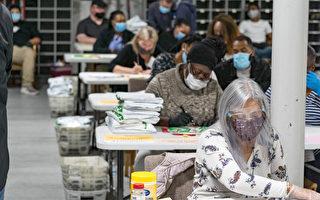 喬州證人:一批可疑「嶄新選票」98%給拜登