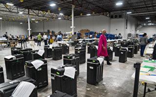 喬州又一縣發現2755張未計選票 多數投川普