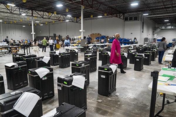 乔州新诉讼:取消认证 调查外州选民和签名问题