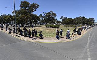 南澳新增三例均知感染源 暂无社区扩散迹象