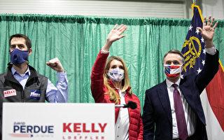 乔州联邦参议员选赛 超94万人要求邮寄选票