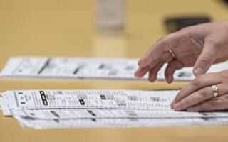 威州新訴訟:阻止認證結果 作廢投票箱選票