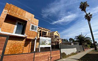 疫情回升期间 郊区房产更加抢手