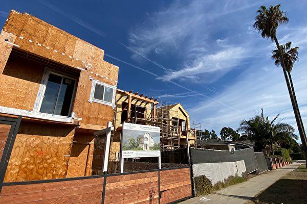 疫情回升期間 郊區房產更加搶手