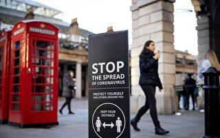 英国公布新防疫政策 执行至明春