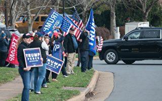 组图:川普前往高尔夫球场 支持者在外欢迎