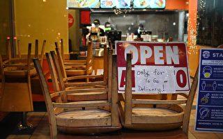 餐馆协会控告洛县现场餐饮禁令