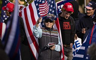 州議員:賓州不應認證大選結果 應審查選舉