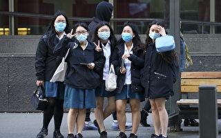 众学校欲招150名学生抵纽 生源看好中国