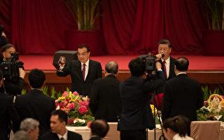 楊威:中共全會後的信息混亂透真實窘境