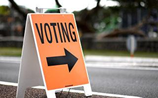 紐大選後續:多張投票卡被退 且附有「已故」字樣