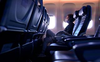 疫期不得不航空旅行 怎麼保障安全?