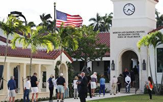组图:美大选日 选民前往投票点投票