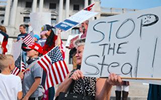 賓州議員正式提決議 要求撤銷大選認證