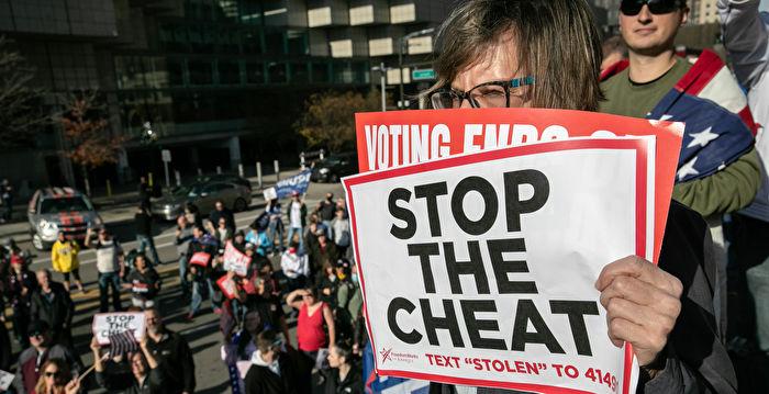 【內幕】密歇根州的選舉異象和欺詐指控