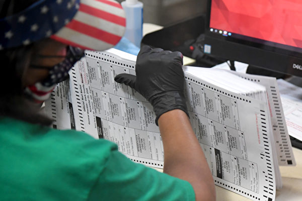 【大选更新11.8】保守联盟:死人在克拉克县投票