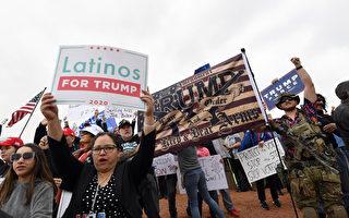 分析:川普支持勞工及執法 贏得西裔選票