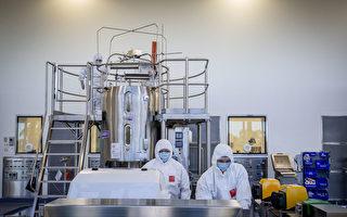 11月9日中共病毒疫苗在墨尔本正式投产