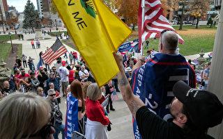 密歇根共和黨促推遲認證 進行全面審計和調查