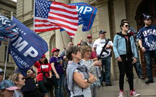组图:川普支持者密歇根兰辛市抗议选举舞弊