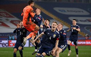 蘇格蘭入圍歐洲盃 叫板英格蘭