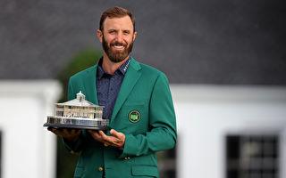 創紀錄奪高球大師賽 約翰遜首穿「綠夾克」