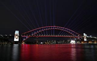 新州连续十天无社区感染 从南澳入境需检测