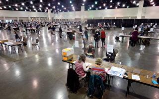 组图:威斯康星州两县开始重新计票