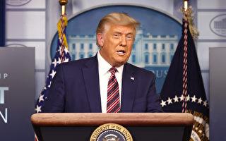 川普G20峰会发言 强调美疫情应对成效