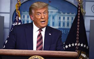 【名家专栏】美国危机中 请总统战斗到底