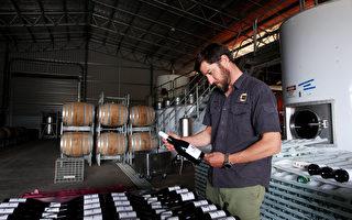 中共再对澳洲葡萄酒加征逾6%关税