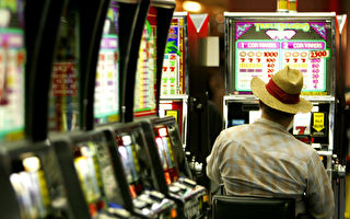 疫情期間 犯罪分子在新州利用老虎機洗錢