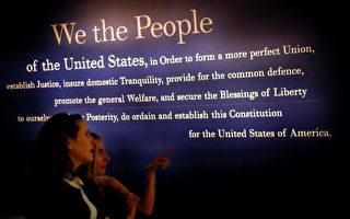【名家专栏】宪法指明了摆脱选举乱局之路