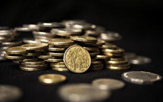 【貨幣市場】英歐達貿易協議 澳元延續強勢