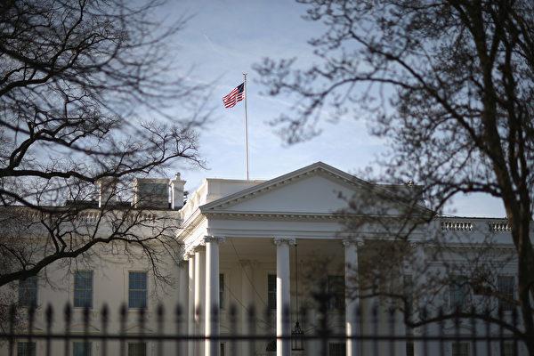 【疫情2.24】白宫宣布继续实行国家紧急状态