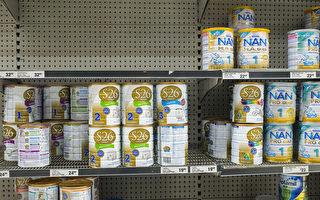 研究:嬰兒奶粉價高營養低 或存健康風險